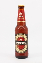 Goldstar Dark lager Beer