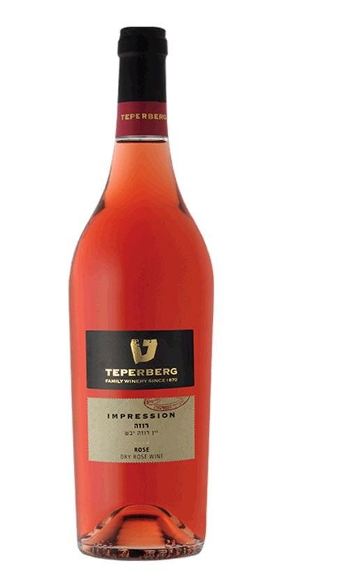 Teperberg Rose dry wine